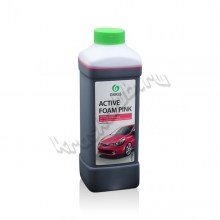 Grass_active_foam_pink_113120